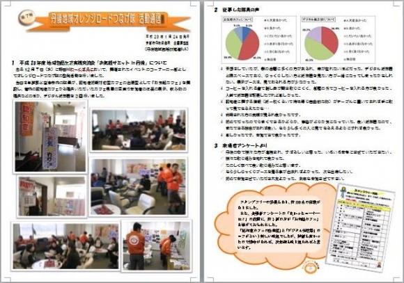 orangenews7.jpg