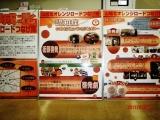 p4060027(ナビ1).jpg