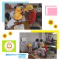 夏ボランティア2018.png