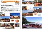 orangenews14.jpg