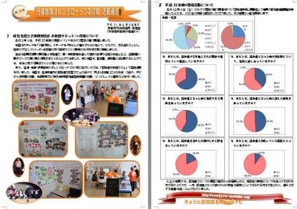 orangenews15.jpg