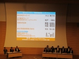 190706symposium7-small.jpg