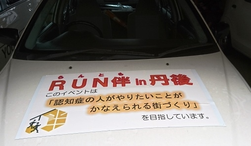 大宮・峰山1.jpg
