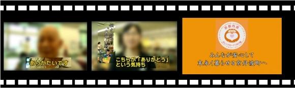 京丹波cm.jpg