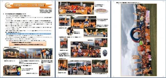 オレンジニュース17.jpg