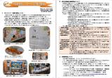 orangenews21.jpg